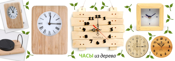eco clock project